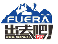 Fuera Club | Fuera Club   Tour tags  拥抱大海