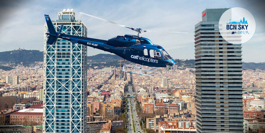直升飞机环绕巴萨12分钟