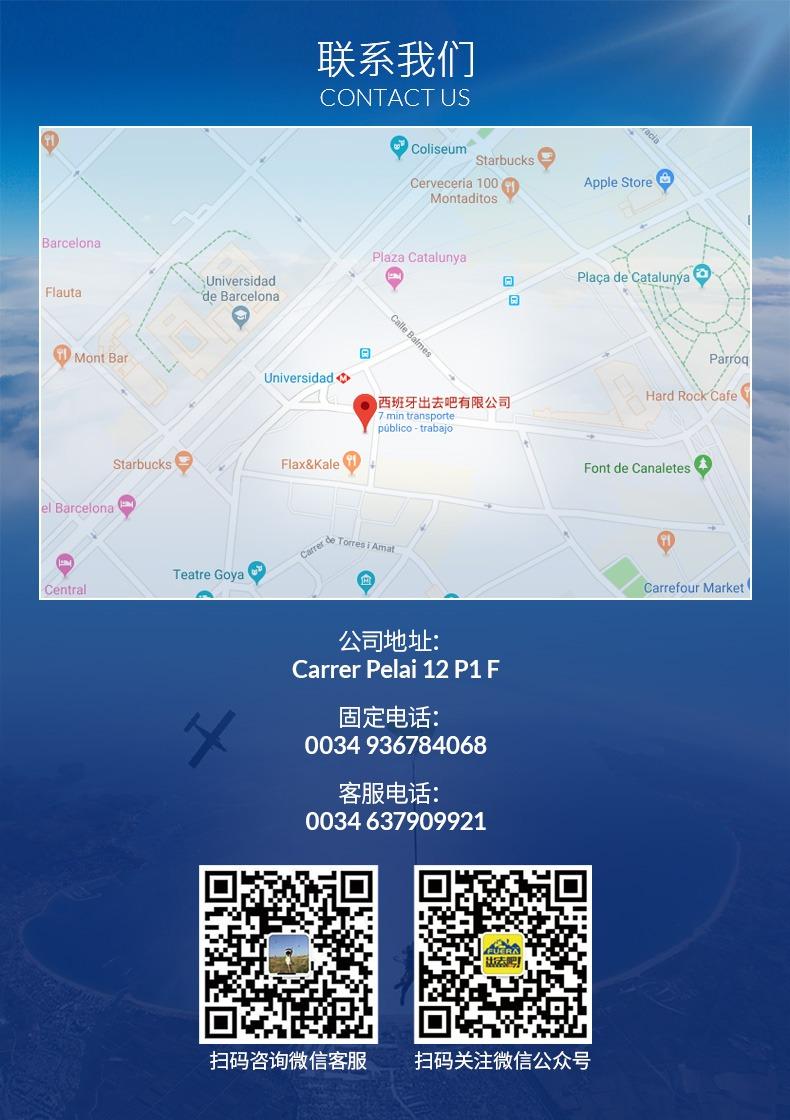 contact us fuera